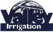 Valley Irrigation And Steel Supplies Gatton Brisbane
